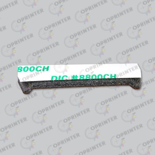 Боковой уплотнитель A50U531601
